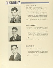 Page 14, 1951 Edition, Yeshiva University High School For Boys - Elchanite Yearbook (Brooklyn, NY) online yearbook collection