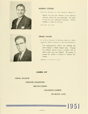 Page 15, 1951 Edition, Yeshiva University High School For Boys - Elchanite Yearbook (Brooklyn, NY) online yearbook collection