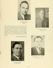 Page 5, 1951 Edition, Yeshiva University High School For Boys - Elchanite Yearbook (Brooklyn, NY) online yearbook collection