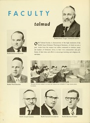 Page 12, 1957 Edition, Yeshiva University High School For Boys - Elchanite Yearbook (Brooklyn, NY) online yearbook collection