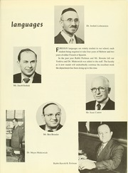 Page 15, 1957 Edition, Yeshiva University High School For Boys - Elchanite Yearbook (Brooklyn, NY) online yearbook collection