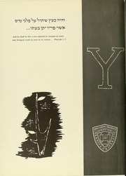 Page 6, 1957 Edition, Yeshiva University High School For Boys - Elchanite Yearbook (Brooklyn, NY) online yearbook collection