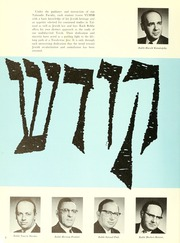 Page 12, 1966 Edition, Yeshiva University High School For Boys - Elchanite Yearbook (Brooklyn, NY) online yearbook collection