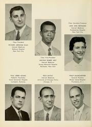 Page 12, 1955 Edition, Columbia University College of Physicians and Surgeons - P and S Yearbook (New York, NY) online yearbook collection
