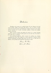 Page 9, 1965 Edition, Columbia University College of Physicians and Surgeons - P and S Yearbook (New York, NY) online yearbook collection