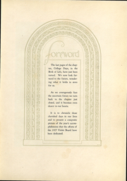 Page 6, 1927 Edition, New York University School of Commerce - Commerce Violet Yearbook (New York, NY) online yearbook collection