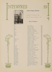 Page 112, 1914 Edition, University of Rochester - Interpres Yearbook (Rochester, NY) online yearbook collection