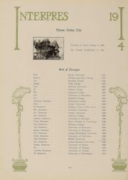 Page 118, 1914 Edition, University of Rochester - Interpres Yearbook (Rochester, NY) online yearbook collection