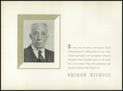 Page 10, 1942 Edition, Nichols School - Verdian Yearbook (Buffalo, NY) online yearbook collection