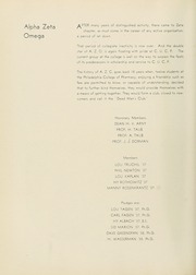 Page 84, 1936 Edition, Columbia University College of Pharmacy - Apothekan Yearbook (New York, NY) online yearbook collection
