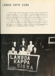 Page 59, 1951 Edition, Columbia University College of Pharmacy - Apothekan Yearbook (New York, NY) online yearbook collection