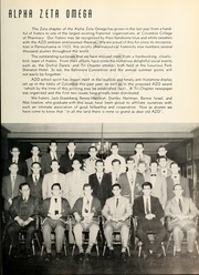 Page 61, 1951 Edition, Columbia University College of Pharmacy - Apothekan Yearbook (New York, NY) online yearbook collection