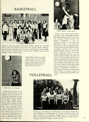 Page 57, 1981 Edition, Barnard College - Mortarboard Yearbook (New York, NY) online yearbook collection