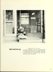 Page 61, 1981 Edition, Barnard College - Mortarboard Yearbook (New York, NY) online yearbook collection