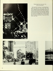 Page 16, 1982 Edition, Barnard College - Mortarboard Yearbook (New York, NY) online yearbook collection
