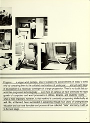 Page 11, 1985 Edition, Barnard College - Mortarboard Yearbook (New York, NY) online yearbook collection