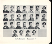 Page 17, 1969 Edition, Northside Blodgett Middle School - Memories Yearbook (Corning, NY) online yearbook collection