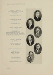 Page 14, 1934 Edition, Columbia University School of Engineering - Yearbook (New York, NY) online yearbook collection