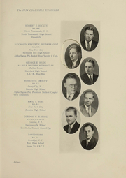 Page 16, 1934 Edition, Columbia University School of Engineering - Yearbook (New York, NY) online yearbook collection