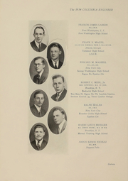 Page 17, 1934 Edition, Columbia University School of Engineering - Yearbook (New York, NY) online yearbook collection
