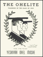 Page 3, 1959 Edition, Yeshivah Ohel Moshe - Ohelite Yearbook (Brooklyn, NY) online yearbook collection