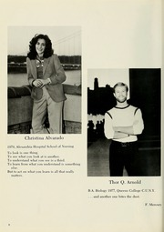 Page 12, 1981 Edition, Columbia University School of Nursing - Yearbook (New York, NY) online yearbook collection