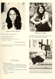 Page 17, 1981 Edition, Columbia University School of Nursing - Yearbook (New York, NY) online yearbook collection