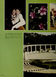 Page 12, 1981 Edition, University of Arkansas - Razorback Yearbook (Fayetteville, AR) online yearbook collection