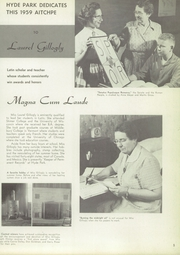 Page 9, 1959 Edition, Hyde Park High School - Aitchpe Yearbook (Chicago, IL) online yearbook collection