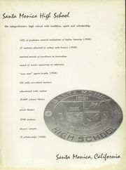 Page 5, 1959 Edition, Santa Monica High School - Nautilus Yearbook (Santa Monica, CA) online yearbook collection