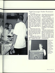 Page 23, 1996 Edition, University of Notre Dame - Dome Yearbook (Notre Dame, IN) online yearbook collection