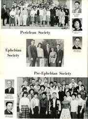 Page 12, 1962 Edition, Los Angeles High School - Blue and White Yearbook (Los Angeles, CA) online yearbook collection