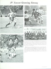 Page 227, 1984 Edition, Mark Keppel High School - Teocalli Yearbook (Alhambra, CA) online yearbook collection