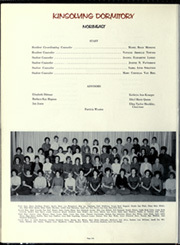 Page 162, 1962 Edition, University of Texas Austin - Cactus Yearbook (Austin, TX) online yearbook collection