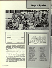 Page 376, 1977 Edition, University of Texas Austin - Cactus Yearbook (Austin, TX) online yearbook collection