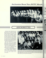 Page 398, 1982 Edition, University of Texas Austin - Cactus Yearbook (Austin, TX) online yearbook collection