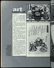 Page 88, 1986 Edition, University of Texas Austin - Cactus Yearbook (Austin, TX) online yearbook collection