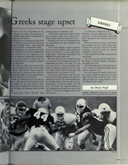 Page 533, 1988 Edition, University of Texas Austin - Cactus Yearbook (Austin, TX) online yearbook collection