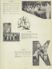 Page 15, 1954 Edition, Belmont High School - Campanile Yearbook (Los Angeles, CA) online yearbook collection