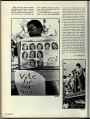 Page 40, 1977 Edition, Louisiana State University - Gumbo Yearbook (Baton Rouge, LA) online yearbook collection