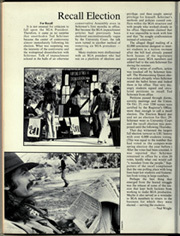 Page 44, 1977 Edition, Louisiana State University - Gumbo Yearbook (Baton Rouge, LA) online yearbook collection