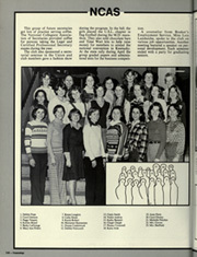 Page 332, 1978 Edition, Louisiana State University - Gumbo Yearbook (Baton Rouge, LA) online yearbook collection