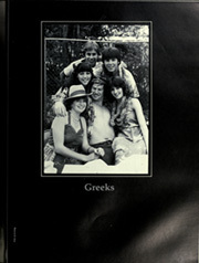 Page 357, 1981 Edition, Louisiana State University - Gumbo Yearbook (Baton Rouge, LA) online yearbook collection