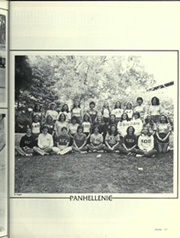Page 361, 1981 Edition, Louisiana State University - Gumbo Yearbook (Baton Rouge, LA) online yearbook collection