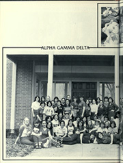 Page 366, 1981 Edition, Louisiana State University - Gumbo Yearbook (Baton Rouge, LA) online yearbook collection
