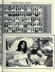 Page 373, 1981 Edition, Louisiana State University - Gumbo Yearbook (Baton Rouge, LA) online yearbook collection