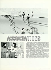 Page 57, 1981 Edition, Anaheim Union High School - Colonist Yearbook (Anaheim, CA) online yearbook collection