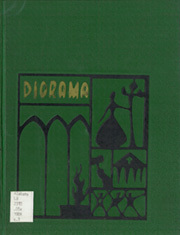 Page 1, 1964 Edition, University of North Alabama - Diorama Yearbook (Florence, AL) online yearbook collection