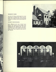Page 17, 1964 Edition, University of North Alabama - Diorama Yearbook (Florence, AL) online yearbook collection