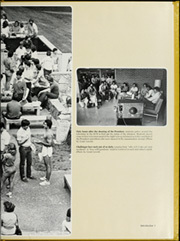 Page 7, 1982 Edition, University of North Alabama - Diorama Yearbook (Florence, AL) online yearbook collection
